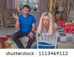 family relationships. portrait...   Shutterstock . vector #1113469112