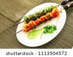 delicious indian cheese cottage ... | Shutterstock . vector #1113504572