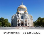 sea cathedral of st. nicholas... | Shutterstock . vector #1113506222
