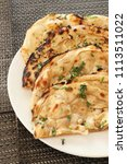 indian naan bread made with... | Shutterstock . vector #1113511022