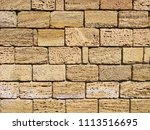 coquina  shell house limestone... | Shutterstock . vector #1113516695