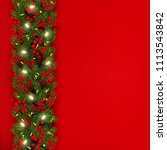 christmas and new year banner... | Shutterstock .eps vector #1113543842