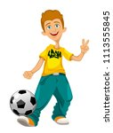 cheerful guy with a soccer ball | Shutterstock .eps vector #1113555845