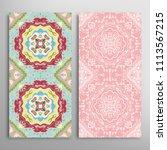 vertical seamless patterns set  ...   Shutterstock .eps vector #1113567215