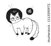 Funny Cat In A Spacesuit And A...