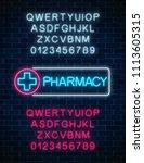neon pharmacy glowing signboard ... | Shutterstock .eps vector #1113605315