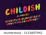 children's font in cartoon... | Shutterstock .eps vector #1113607442