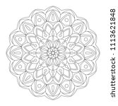 mandalas for coloring book.... | Shutterstock .eps vector #1113621848