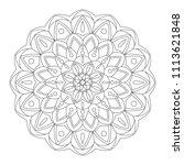 mandalas for coloring book.... | Shutterstock .eps vector #1113621848