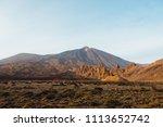 mount teide volcano in tenerife ... | Shutterstock . vector #1113652742