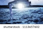 alien on planet  moon. earth on ... | Shutterstock . vector #1113657602