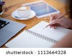 university student girl writing ... | Shutterstock . vector #1113664328