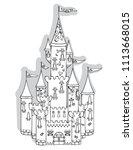 hand drawn castle doodle... | Shutterstock .eps vector #1113668015