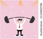 vector illustration business... | Shutterstock .eps vector #1113682538