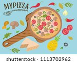 vector pizza set in flat style. ...   Shutterstock .eps vector #1113702962