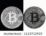 bitcoin is the yin yang. white... | Shutterstock . vector #1113712925