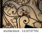 wrought iron gates  ornamental... | Shutterstock . vector #1113737702
