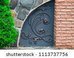 wrought iron gates  ornamental... | Shutterstock . vector #1113737756
