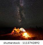 modern tourist family camping... | Shutterstock . vector #1113742892