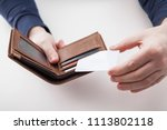 men in suit with wallet and... | Shutterstock . vector #1113802118
