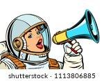 woman astronaut with megaphone... | Shutterstock .eps vector #1113806885