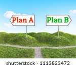 choice concept with two banners | Shutterstock . vector #1113823472