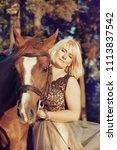 portrait of a beautiful blonde... | Shutterstock . vector #1113837542