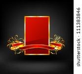 decorative vector frame. | Shutterstock .eps vector #111383846