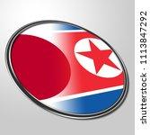 japanese vs north korea nuclear ... | Shutterstock . vector #1113847292