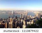 urban landscape in hong kong | Shutterstock . vector #1113879422