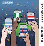 group d of football  soccer ...   Shutterstock .eps vector #1113883025