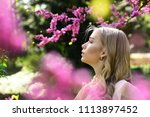 skincare and summer concept.... | Shutterstock . vector #1113897452