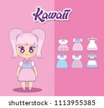 kawaii girl with set clothes | Shutterstock .eps vector #1113955385