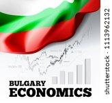 bulgary economics vector... | Shutterstock .eps vector #1113962132