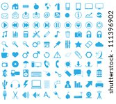 set of web icons. vector...
