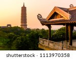 bai dinh pagoda   the biggiest... | Shutterstock . vector #1113970358