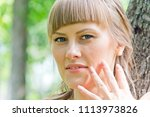 portrait of blond girl with... | Shutterstock . vector #1113973826