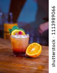 attractive tasty drink  with a... | Shutterstock . vector #1113989066