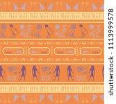 creative egyptian motifs... | Shutterstock .eps vector #1113999578