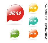 new tag button and glossy... | Shutterstock .eps vector #1114007792