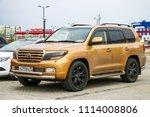 novyy urengoy  russia   june 6  ...   Shutterstock . vector #1114008806