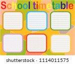 background frame design of... | Shutterstock .eps vector #1114011575
