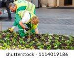 14 may 2018  budapest  hungary  ... | Shutterstock . vector #1114019186