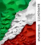 iranian flag of clouds of smoke ... | Shutterstock .eps vector #1114056698