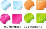 multicolored grungy stickers... | Shutterstock . vector #1114058948