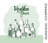 vodka and beer | Shutterstock .eps vector #1114099415