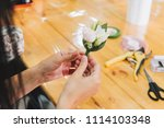 close up of hands of  female... | Shutterstock . vector #1114103348