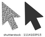 mouse cursor collage icon of...