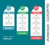 price list  three tariffs for... | Shutterstock .eps vector #1114139792