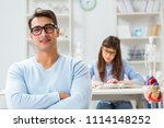 two medical students studying... | Shutterstock . vector #1114148252